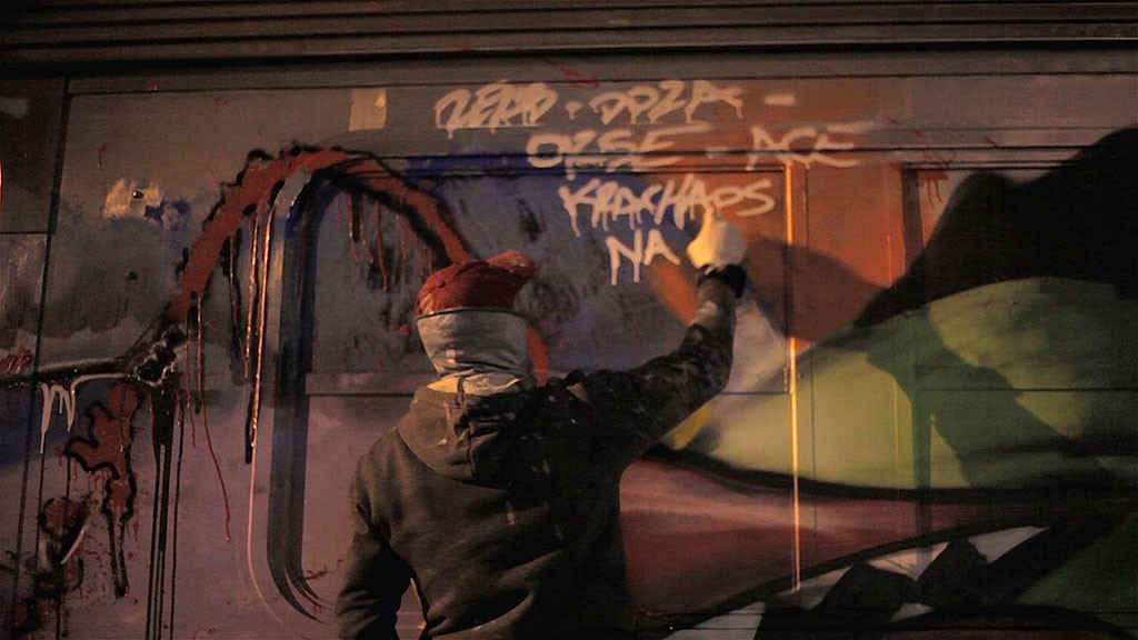 Keag Sore Graffiti: Peintres et Vandales graffiti documentary film france4 tv5 monde