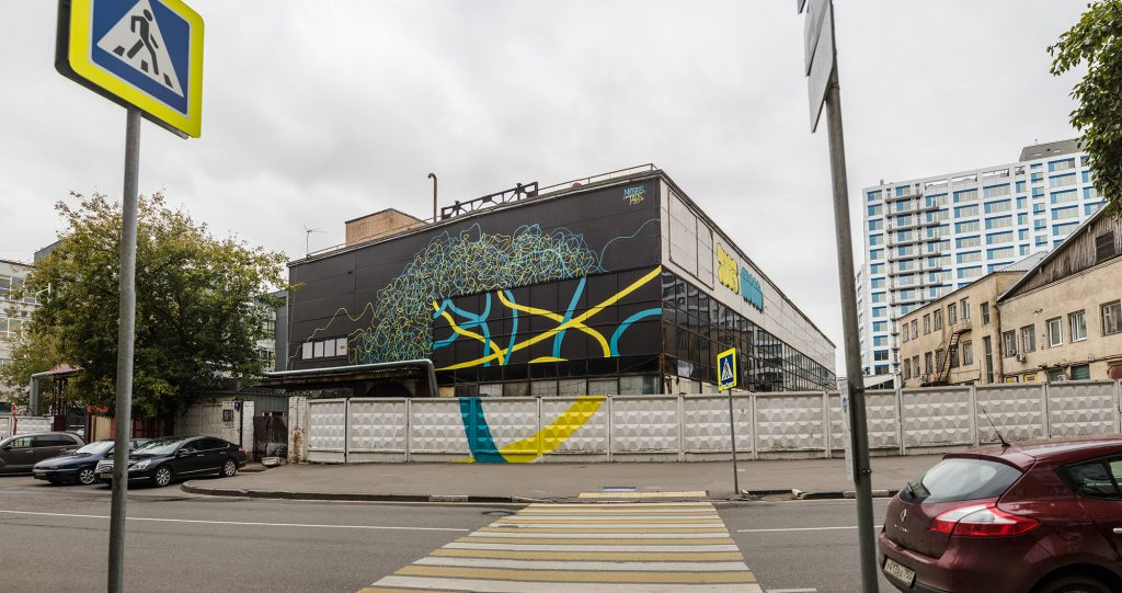 MOSES TAPS MOSCOW MURAL REPORT PRAVDA FACES LACES THE GRIFTERS Photo Good Guy Boris