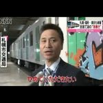 PROBATION VACATION LOST IN ASIA EPISODE 8 JAPAN UTAH ETHER THE GRIFTERS JOURNAL